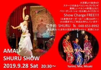 AMAL Shuru2019.9.28.jpg