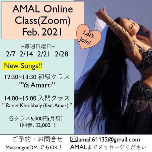 AMAL Zoomオンライン2021.2.jpg