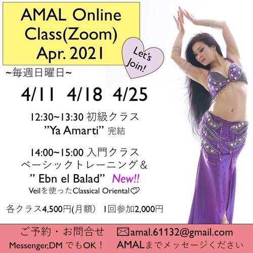 AMAL Zoomオンライン2021.4.jpg