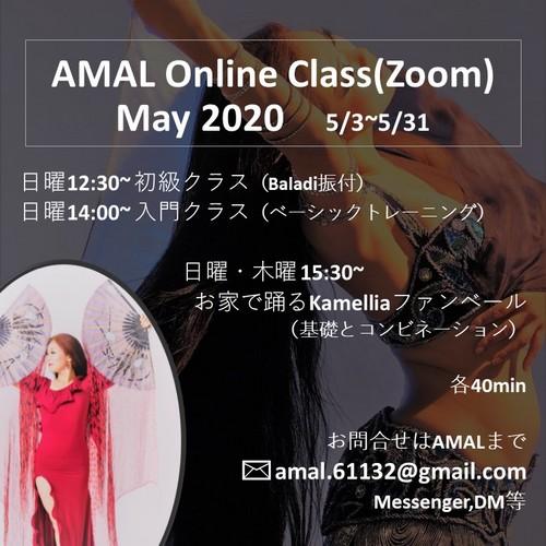AMALオンラインレッスン2020.5.jpg